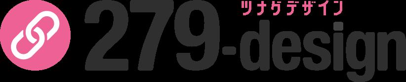 279-design ツナグデザイン