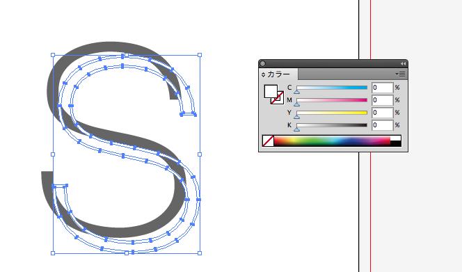 ロゴタイプ デザイン