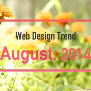 web-design-gallery-201408